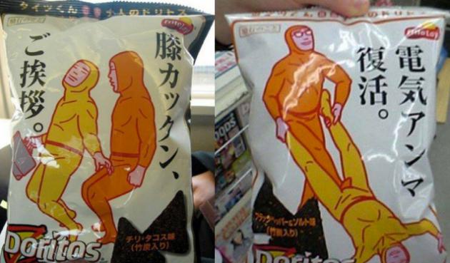 Doritos Japón Bizarro